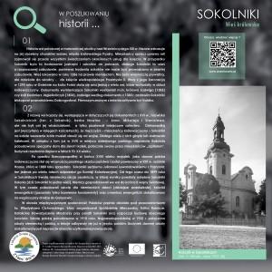 10_sokolniki_inton